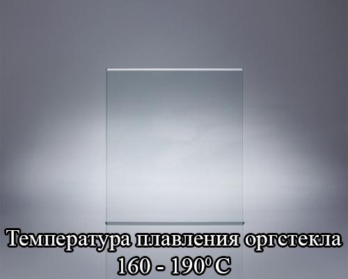 температура плавления воска для депиляции