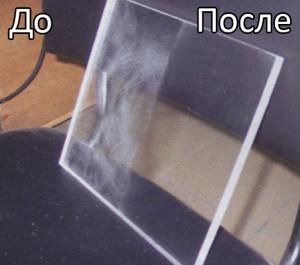 Восстановлена прозрачность - до и после