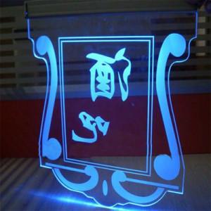 Торцовая подсветка оргстекла